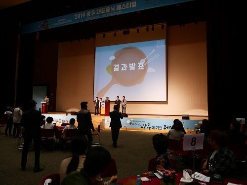 지난 10일 광주대표음식을 선정하는 토론회가 열렸고, 최종 득표에서 주먹밥이 1위를 차지했다.