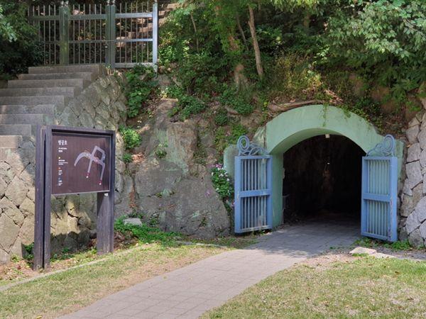 목포 목포근대역사관 방공호