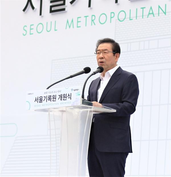 15일 서울기록원 개원식에서 박원순 서울특별시장이 축사하고 있다.