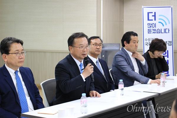 김부겸 더불어민주당 국회의원이 지난 7일 범어3동 주민센터에서 주민간담회 및 의정보고회를 하고 있는 모습.