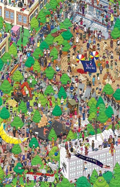 숲속에서 펼쳐지는 연극 축제... '2019 수원연극축제 - 숲속의 파티'
