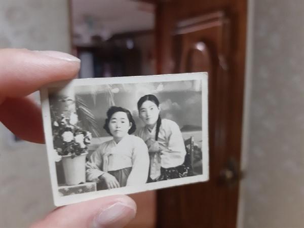김정수 할머니의 흑백사진