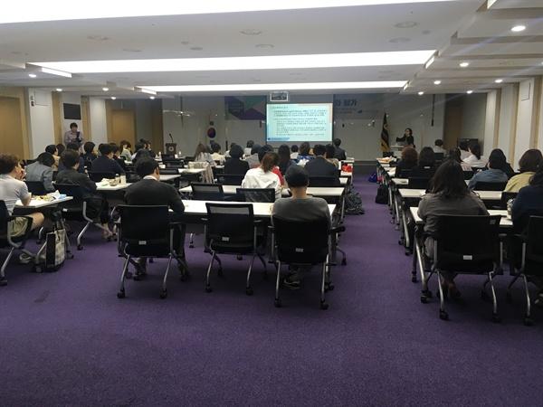 지난 15일 오후 2시부터 서울 은평구 한국여성정책연구원에서 포럼 '문재인 정부 2주년 성과와 평가: 젠더폭력정책을 중심으로'가 열렸다. 이날 포럼에서는 한국여성정책연구원 이미정 선임연구위원이 '젠더폭력 방지정책의 성과와 과제'에 대해 발표했다.