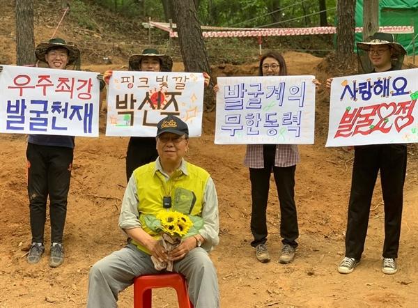 민간인 유해발굴공동조사단을 이끌고 있는 박선주 단장(72)이 유해발굴 현장인 충남 아산 염치읍 산중에서 발굴단원들로부터 스승의 날 축하를 받고 있다.