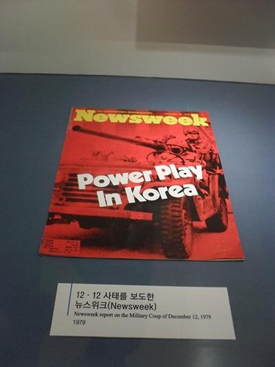 전두환·노태우의 쿠데타. 사진은 12·12 쿠데타를 다룬 <뉴스위크> 표지. 서울 광화문광장 동편의 대한민국역사박물관에서 찍은 사진.