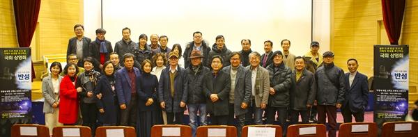 지난해 12월 21일 진행된 영화 <반성> 국회 상영회 당시 모습. 이날 행사에는 영화 스태프와 배우들을 비롯해 배우 윤유선, 김서라씨도 참석했다.