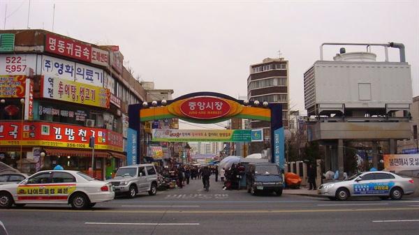 대전 중앙시장(자료사진).