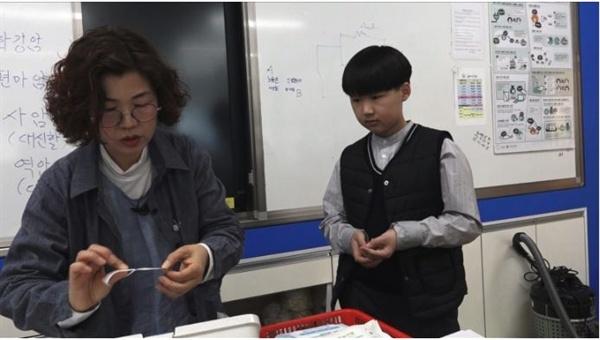 부원 고등학교 송미정 선생님