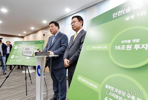 대표적인 생명공학 기업인 셀트리온그룹(회장 서정진)이 지난 5월 16일 인천시청에서 기자회견을 열어 그룹의 중·장기 성장 로드맵을 담은 '셀트리온그룹 비전 2030'을 발표했다.