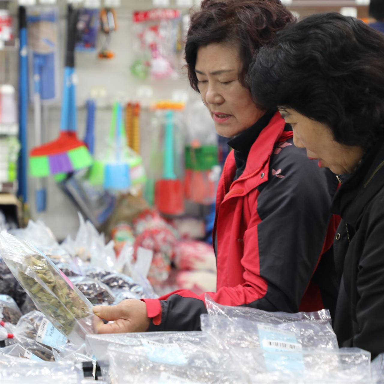 태안로컬푸드매장에서 태안농산물을 유심히 살피는 고객들