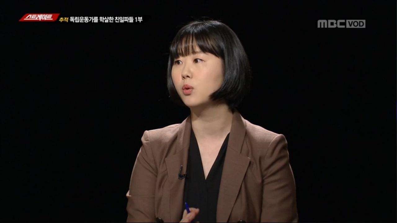 MBC <스트레이트>의 한 장면