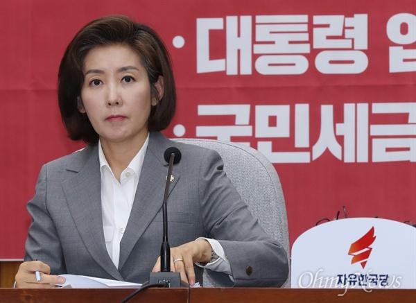 원내대책회의 주재한 나경원 자유한국당 나경원 원내대표가 17일 오전 국회에서 원내대책회의를 주재하고 있다.