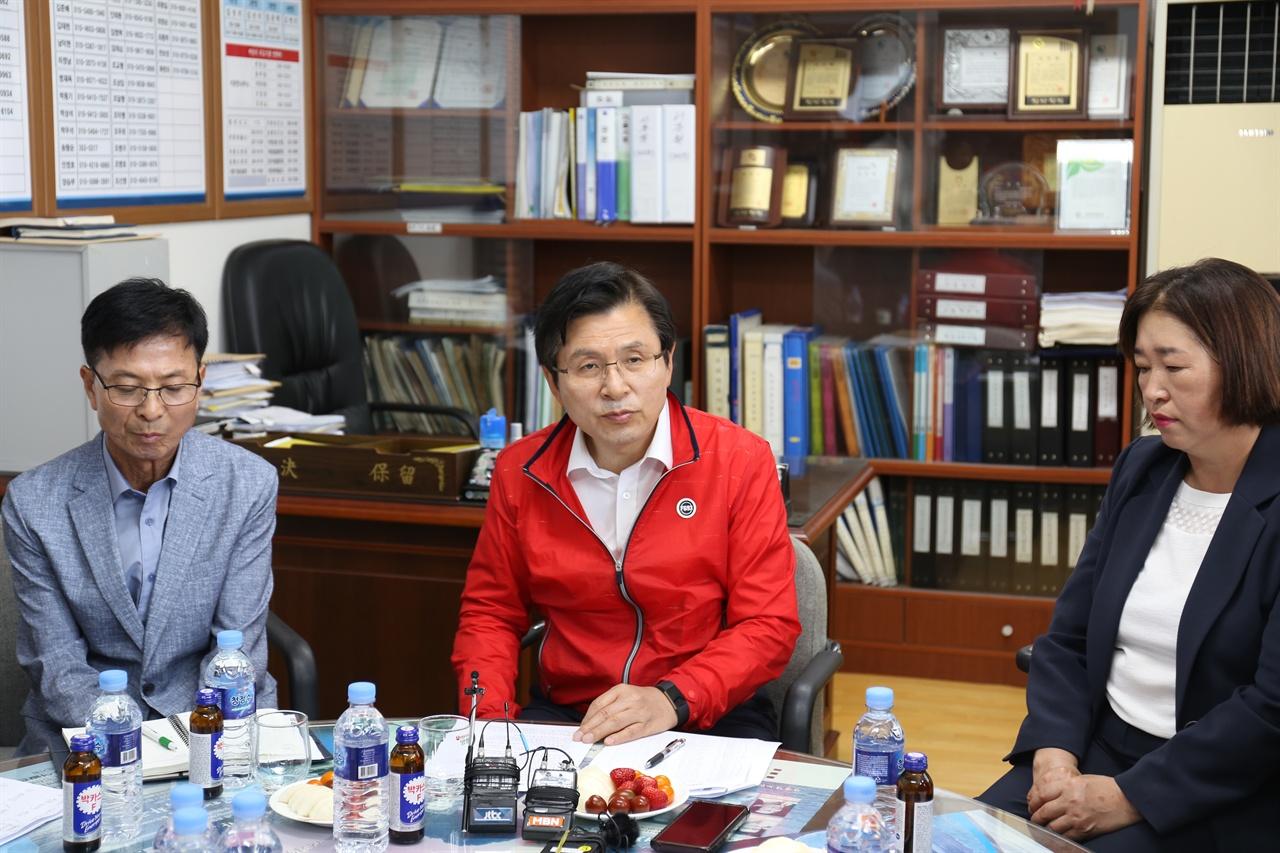 지역 주민과의 간담회 황교안 자유한국당 대표가 지난 16일 교로2리 주민들을 만나 간담회를 개최했다.