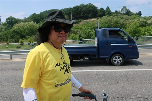'노무현 순례길'에 참여하기 위해 프랑스에서 온 심광보씨.