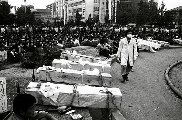 5.18민주화운동당시 희생된 시민들. 1980.5.25