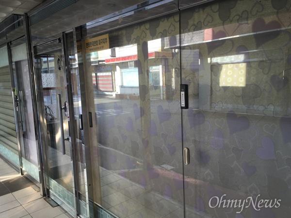 성매매집결지인 대구 자갈마당의 한 업소 문이 잠겨있는 모습.