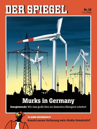 독일 유력 시사주간지인 '슈피겔'은 지난 5월 4일 '독일의 대실수(Murks In Germany)'란 표제 기사에서 독일 메르켈 총리의 '에너지전환(Energiewende)' 정책이 실패할 위기에 처했다고 보도했다.