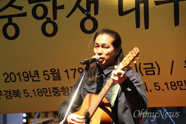 17일 오후 대구시 중구 동성로 대구백화점 앞에서 열린 5.18기념대회에서 가수 박성운씨가 민중가요를 부르고 있다.