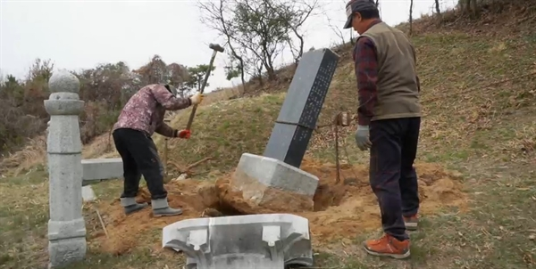 자신의 증조부가 '가짜 독립운동가'라고 양심 고백한 김종갑(77)씨가 지난 달 증조부의 묘소 앞 독립운동 행적이 적힌 비문을 철거하고 있다.