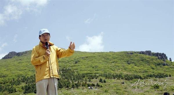 2007년 5월 19일, 광주 무등산 장불재에 올라 연설을 하고 있는 노무현 대통령. 뒤로는 입석대와 서석대가 보인다.