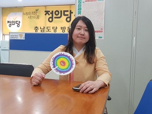 정의당 충남도당 사무실에서 만난 임푸른 위원장.