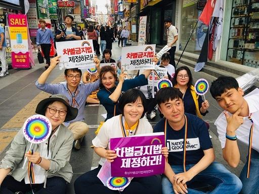 지난 17일 천안시에서 열린 충남행진에 참가한 정의당 당원들과 시민단체 회원들.