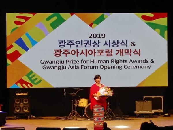 인도네시아 디알리타 합창단이 광주특별상을 수상했다.