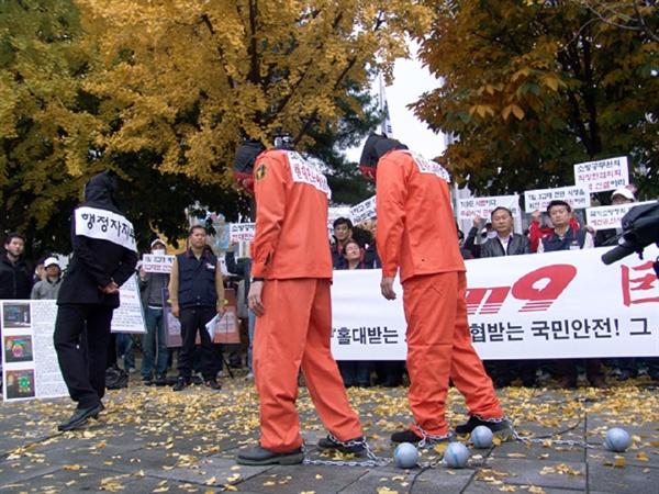 119 거사 2007년 11월 9일 서울종합청사 앞 소방관들의 열악한 근무환경 개선을 요구하는 집회가 열렸다.