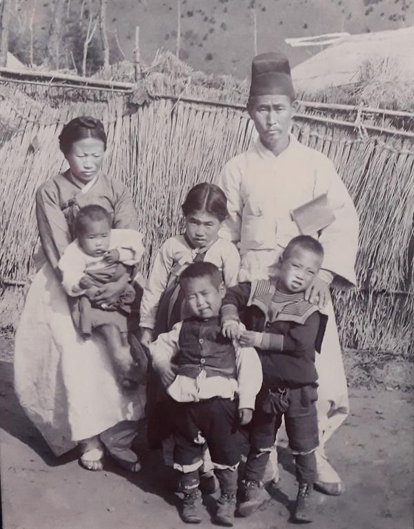 양기준 선생 가족사진