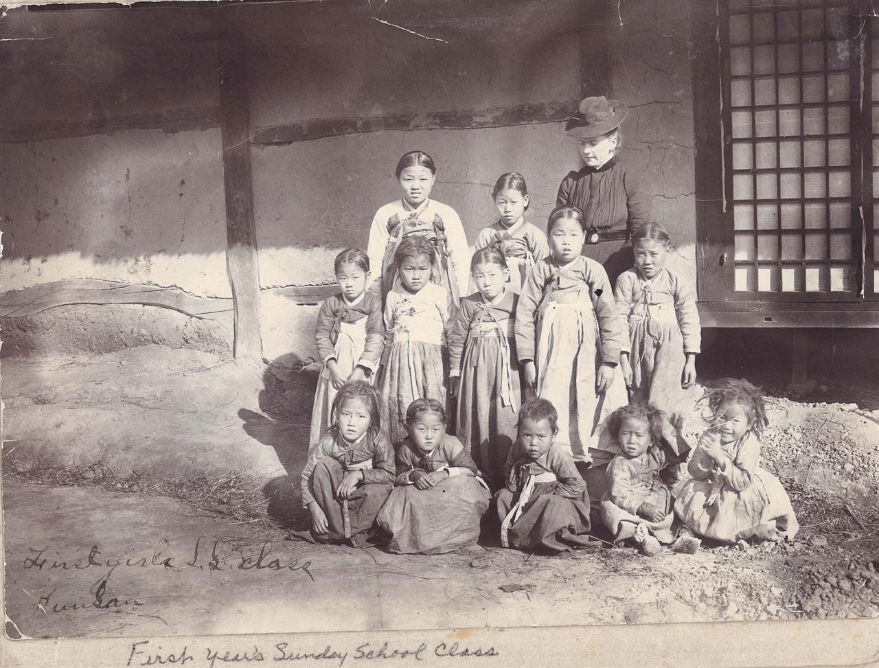 메리 레이번 여선교사와 초창기 군산 주일학교 학생들