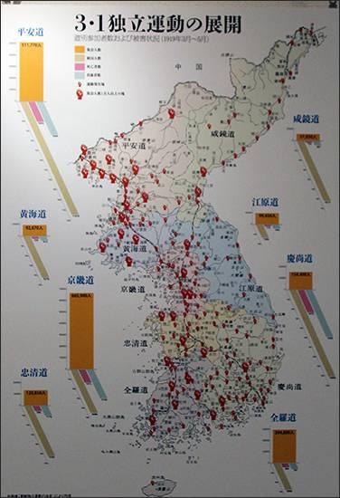 '3.1독립운동 전개 지도 '3.1독립운동의 전개' 전국에서 일어난 만세운동을 지도로 소개하고 있다.