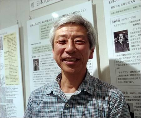 아오야기 준이치 '3.1독립운동 100년을 생각하며 - 동아시아 평화와 우리들' 전시에 핵심 역할을 한 고려박물관 회원 아오야기 준이치 씨