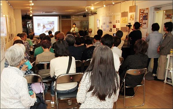 '3.1독립운동 100주년을 맞이한 한국의 현황' 이란 주제의 특강  '3.1독립운동 100주년을 맞이한 한국의 현황' 이란 주제의 특강을 열심히 듣고 있는 청중
