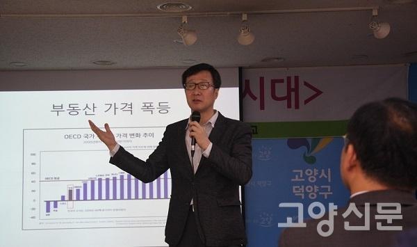 14일 마을학교에서 강연중인 천호선 노무현재단 이사