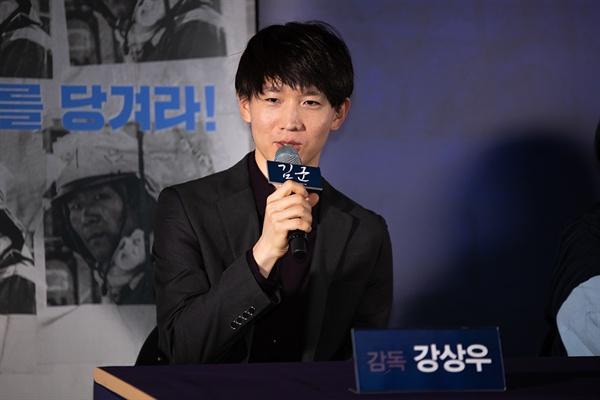 <김군>을 연출한 강상우 감독