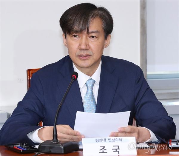 경찰개혁 당정 참석한 조국 조국 청와대 민정수석이 20일 오전 국회에서 열린 '경찰개혁의 성과와 과제 당정협의'에 참석하고 있다.