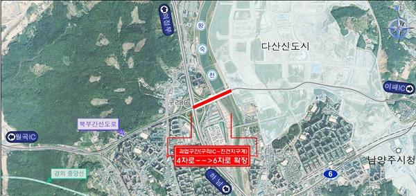 북부간선도로 구리IC ~ 다산신도시 도로 확장공사 위치도