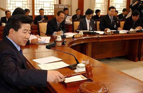 노무현 대통령이 주재한 2003년 4월 국무회의 [자료사진]