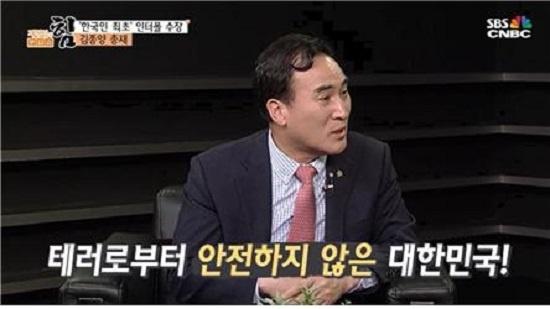 김종양 총재는 이슬람 극단주의 집단인 IS가 한때 한국을 공격대상으로 지목했던 것처럼, 우리나라도 테러에서 안전한 나라가 아니라고 말했다. ⓒ SBSCNBC <제정임의 문답쇼, 힘>