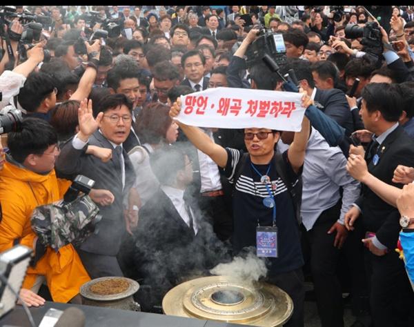 시민이 피켓을 들고 항의하고 있다.