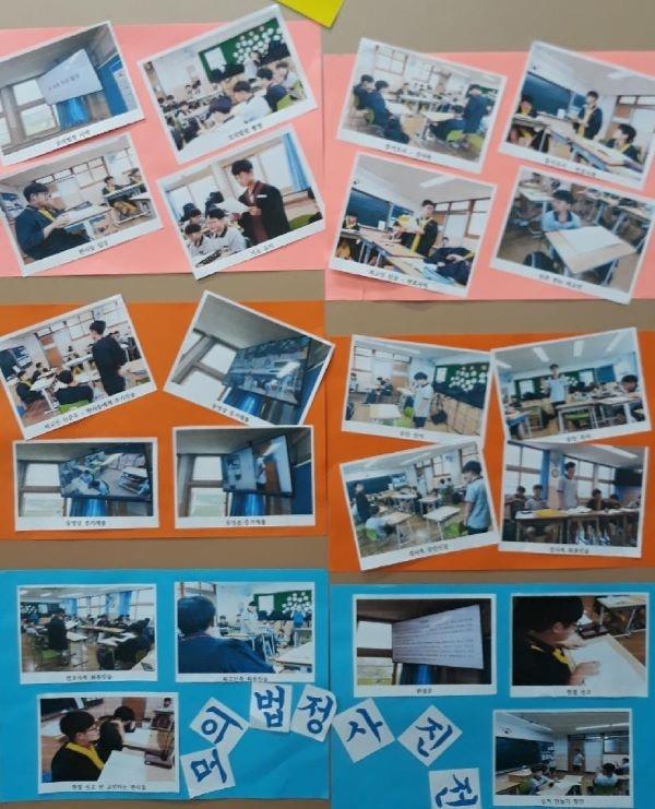 수업 때 촬영한 사진들을 학기 말에 전시한다.