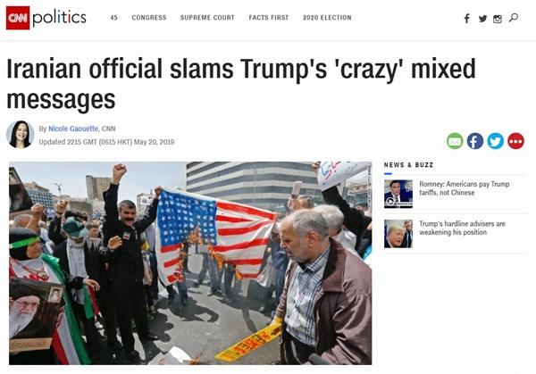 미국과 이란의 갈등 고조를 보도하는 CNN 뉴스 갈무리.