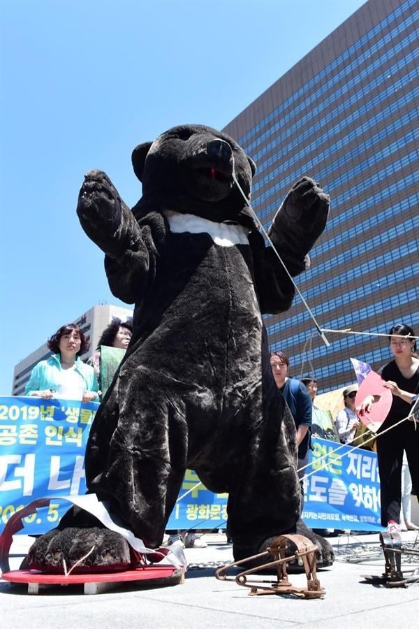 덫에 아파하는 반달곰 국립공원을지키는시민의모임, 녹색연합, 반달곰친구들 등 6개 환경운동단체 회원들이 21일 오전 서울 종로구 광화문광장에서 대형 덫에 걸려 고통스러워 하는 반달곰을 표현하는 퍼포먼스를 진행하고 있다. 2019.05.21