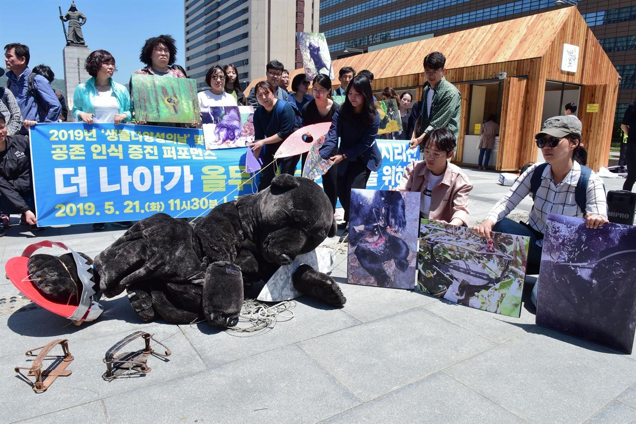 덫에 걸려 죽어가는 반달곰 국립공원을지키는시민의모임, 녹색연합, 반달곰친구들 등 6개 환경운동단체 회원들이 21일 오전 서울 종로구 광화문광장에서 대형 덫에 걸려 고통스러워 하는 반달곰을 표현하는 퍼포먼스를 진행하고 있다. 2019.05.21