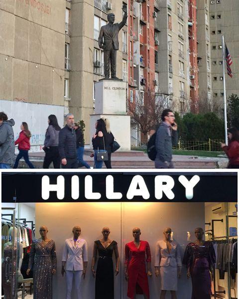 코소보의 클린턴 동상과 그 옆의 힐러리 옷가게.