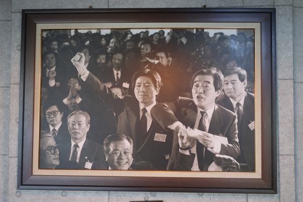 관악바보주막에 걸린 고 노무현 전 대통령의 사진.