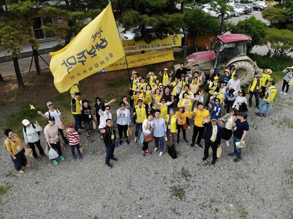 관악바보주막 조합원들이 2018년 5월 노무현 대통령의 고향 봉하마을을 찾았을 당시 모습.