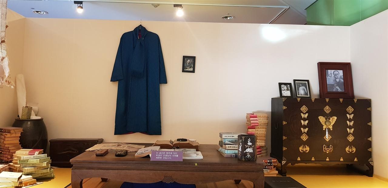 박경리 원주 집필실을 그대로 재현-박경리 기념관