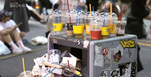버려진 수많은 커피숍 테이크아웃용 컵들의 모습