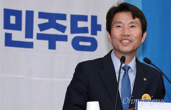더불어민주당 이인영 원내대표가 22일 오후 국회에서 열린 의원총회에서 모두발언을 하고 있다.